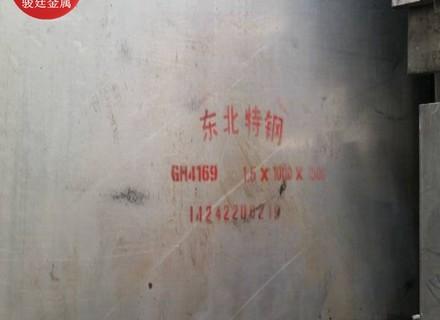 GH4169/GH169耐高温vwin网上娱乐
