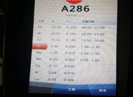 A286耐高温 耐腐蚀合金