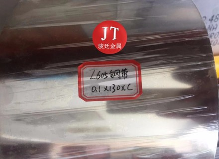 GH605鈷基變形高溫合金