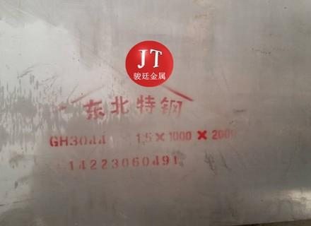 GH3044(GH44)固溶強化鎳基抗氧化合金