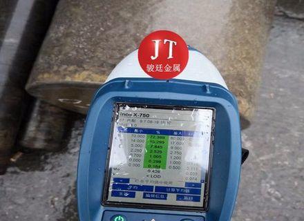 GH4145 GH145bifa88手机