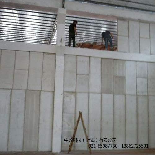 复合墙板 陶粒混凝土上海厂家供应