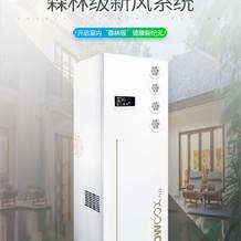 上海第五季新风系统立柜式新风净化一体机 K-ERV6.0XRXD