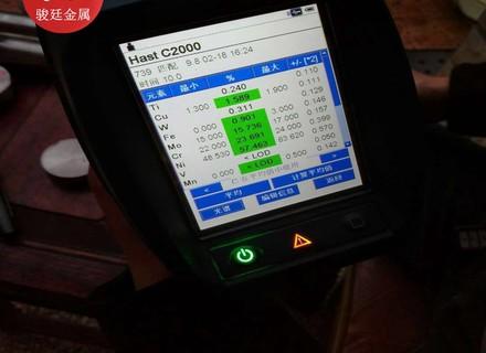 Hastelloy C-2000 UNS N06200必发手机