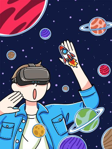 VR未来虚拟 Virtual exploration in the future__I0201001QTW