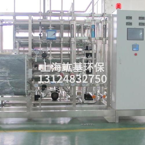 诊断试剂超纯水设备