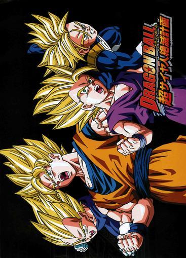 龙珠Z:Dragon-ball-z-doragon-boru-zetto (1989)
