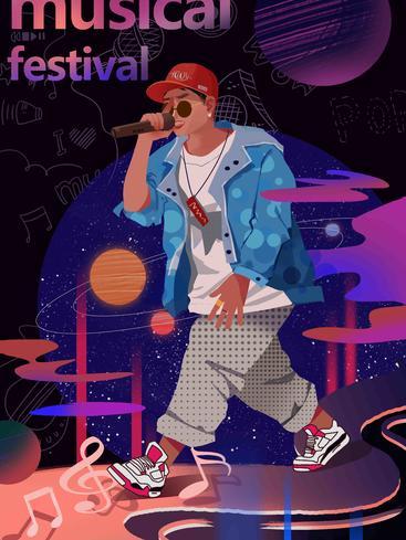 潮流音乐节 Trend music festivals__I0501007QTW