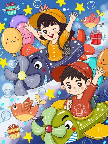 卡通小朋友插画 Cartoon children illustration__I0201003QTW