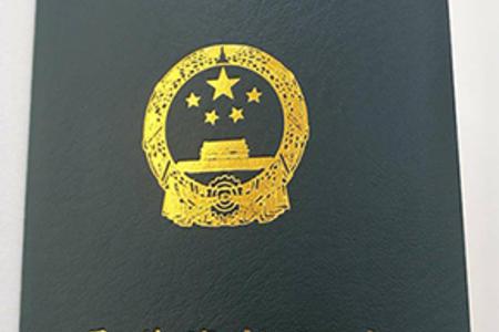 关于组织实施2019年全国  (新疆生产建设兵团考区)导游资格考试的通知