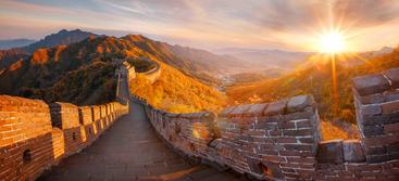 中国 北京 长城 The Great Wall Beijing China