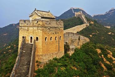 中国 北京 长城 The Great Wall Beijing China