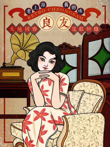 民国老上海旗袍女性 old Shanghai cheongsam woman__I0101023QTW