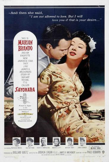 樱花恋 Sayonara (1957)