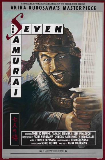 七武士 Seven Samurai (1954)