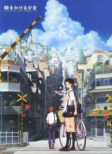 穿越时空的少女 The Girl Who Leapt Through Time (2006)