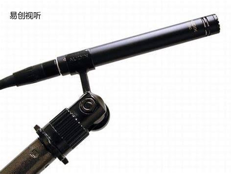 Audix M1280B