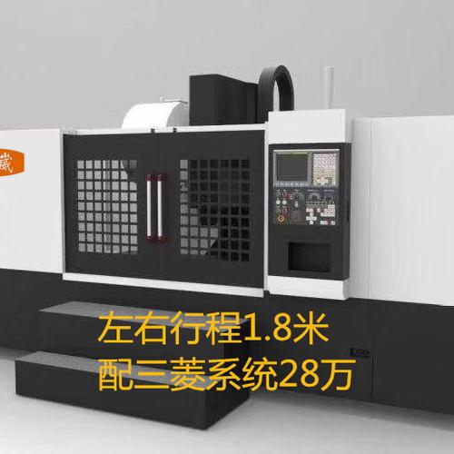 铝型材加工中心-VI8