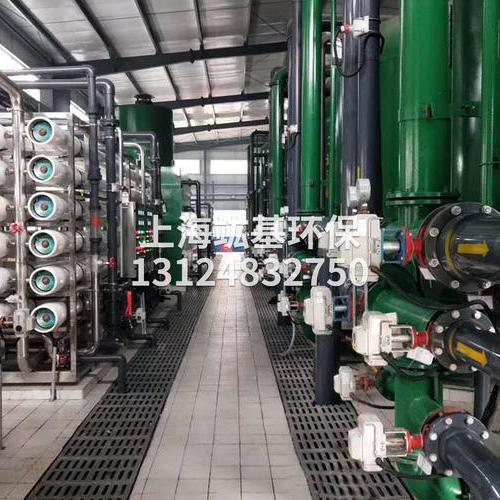 电厂超纯水设备