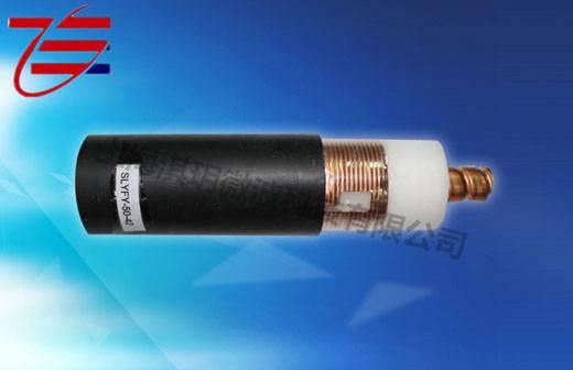 SLYWY-50-42-III电缆