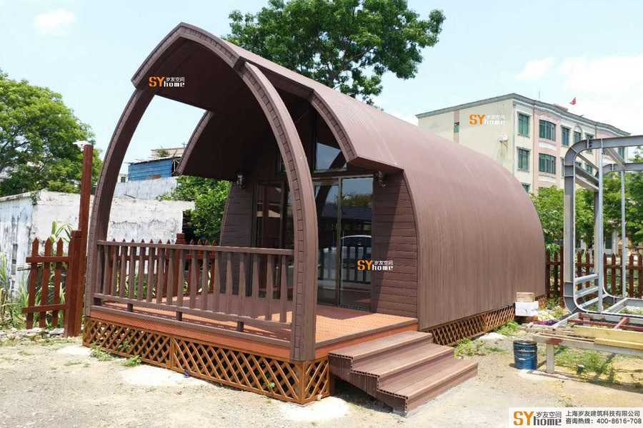 核桃小木屋