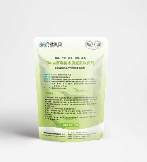 Thaiyn菌毒消水質底質改良劑