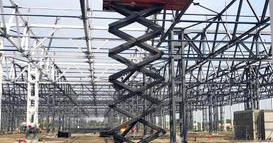 自行走剪叉助力钢结构搭建