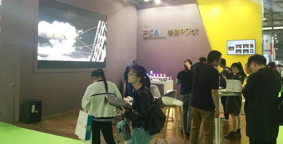 上海物联网展会即将开幕