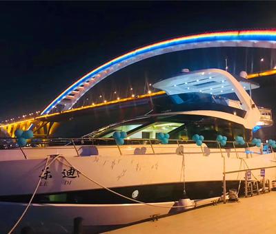 浦江游艇-乐迪号68尺游艇