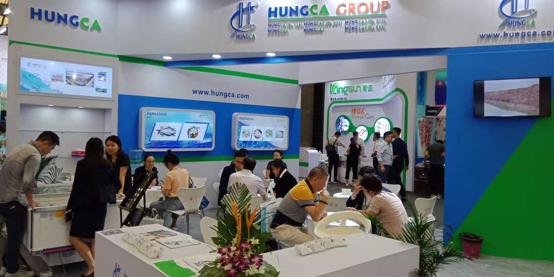 2021第八届上海国际水产海鲜及养殖展览会SSIA CHINA