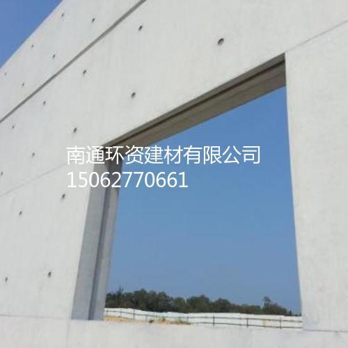 南通清水混凝土室外建筑
