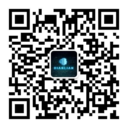 微信图片_20190829002205