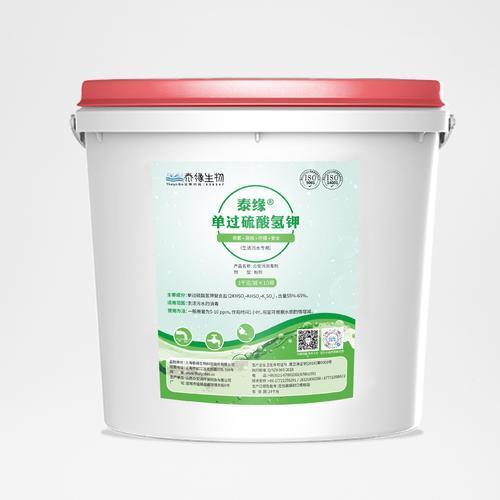 生活污水消毒专用-桶贴 20190808.jpg