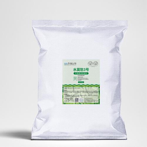 水莫愁3號桿菌激活促凝劑(污水廠專用)