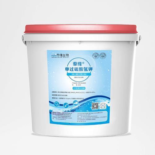 医院污水消毒专用-桶贴.jpg