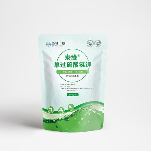 泰缘单过硫酸氢钾(生活污水专用)