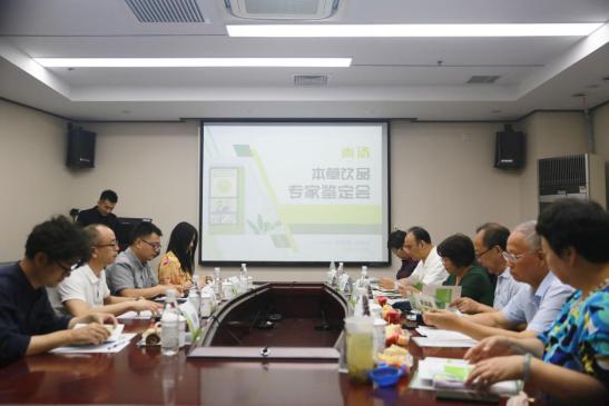 實力認證丨尚湯本草飲品喜獲上海中醫藥大學等6位專家肯定與贊揚!