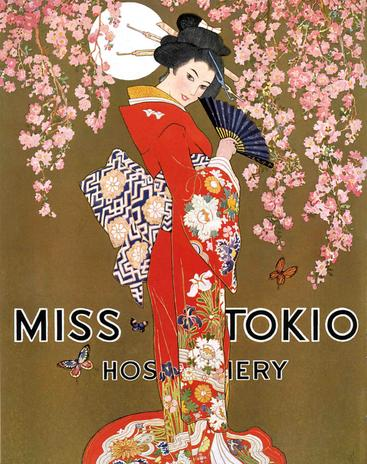 1920s USA Miss Tokio Magazine Advert