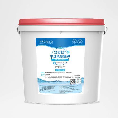饮用水消毒专用-桶贴.jpg