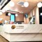 祝贺莱蒙国际南京分公司隆重开业!