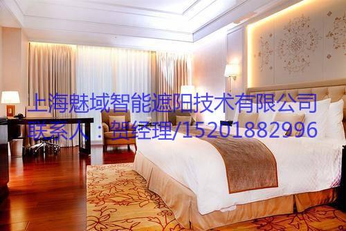 电动窗帘,上海魅域智能遮阳技术有限公司