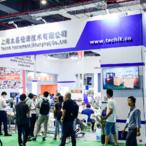 上海加工包装展太易检测技术
