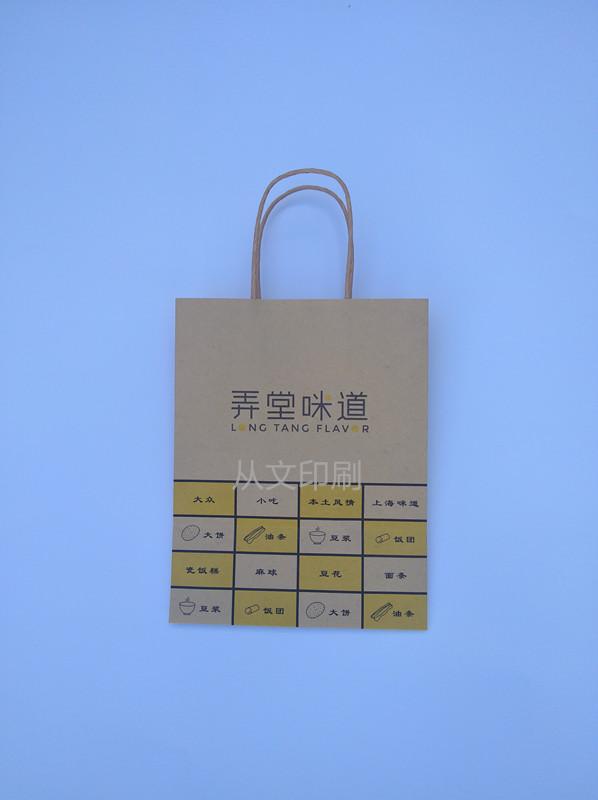 黃牛皮紙袋.jpg