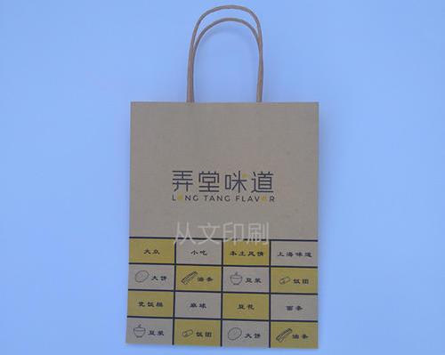 黄牛皮纸袋