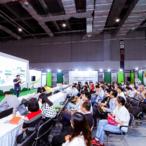 上海加工包装展会议