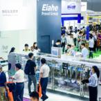 上海加工包装展怡和包装技术