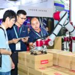 上海加工包装机械展