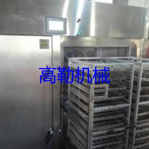 柜式速冻机250-500KG