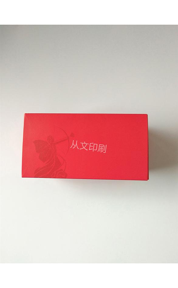 紙盒.jpg
