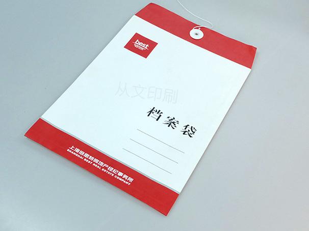 白牛皮紙檔案袋.jpg